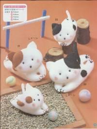 Japanesebook2