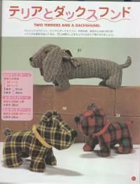 Japanesebook3